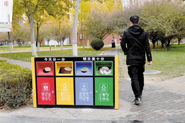 郑州2496个小区已实行垃圾分类 元旦起开展执法检查