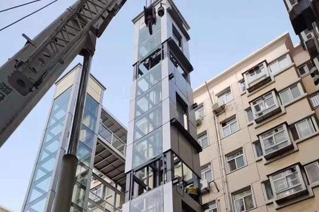 郑州加装电梯申领补贴应9月前提交 今后额度有望提高