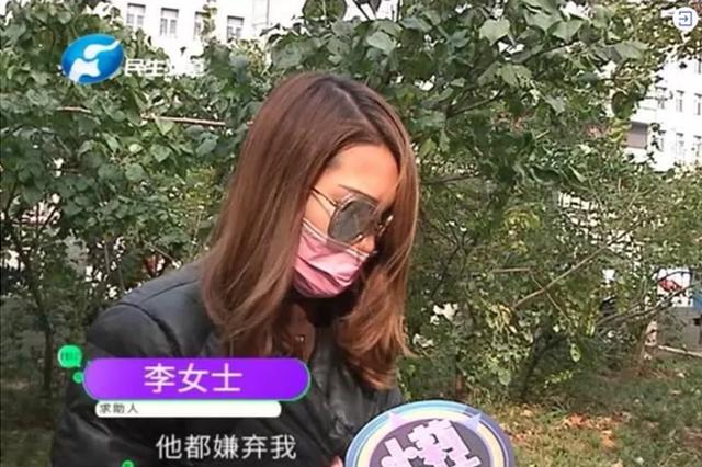 郑州女子花6万丰胸 一直被老公嫌弃 她说:一个橘子一个苹果