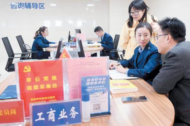 最多跑1次办事真叫快!记者探访郑州多个政务服务大厅