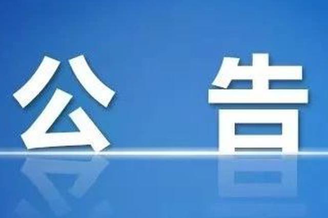 本周六起 郑州郑尧高速这个路段将实行交通管制