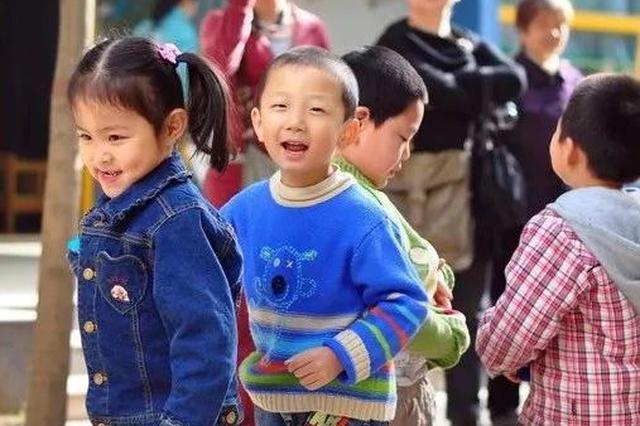 河南56所幼儿园获得省级财政扶持 每所10万资金支持