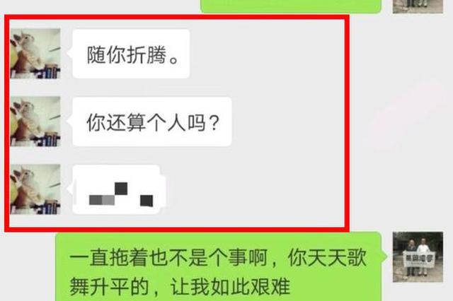 郑州一男子被拖欠工资84万元 公司:随你折腾