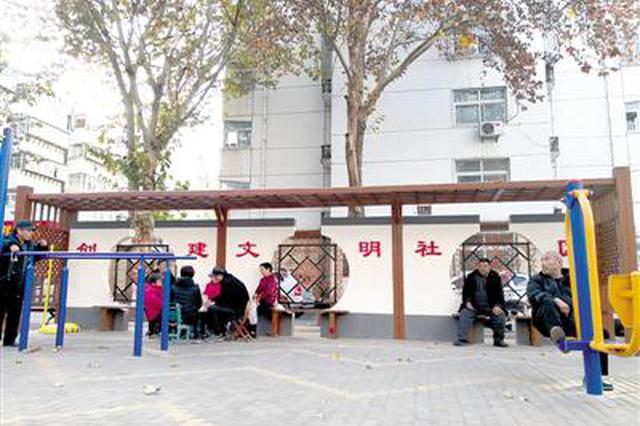 郑州老小区改出新面貌 老住户过上新生活