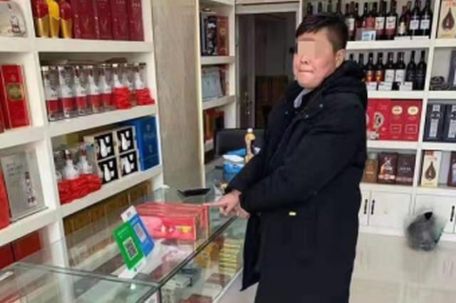 """女子""""女扮男装""""买酒押女儿 郑州警方揭穿""""骗局"""""""