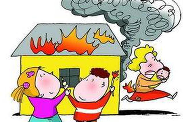 出租房电器着火房主遭殃 郑州一租户被判赔偿近9万