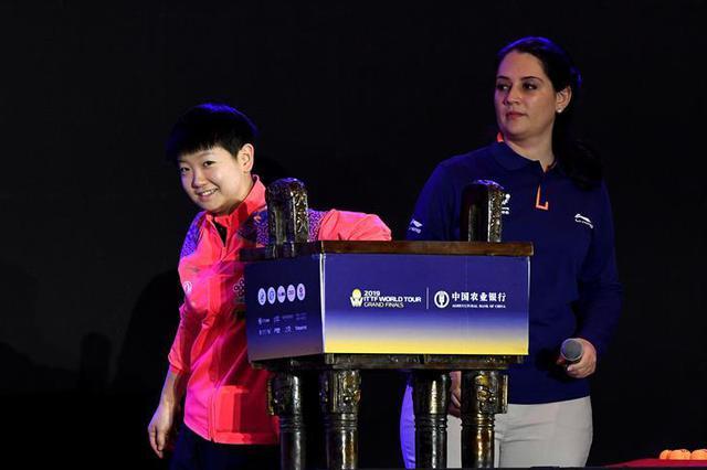 """国际乒联世巡赛总决赛抽签:女单将上演三场""""中国德比"""""""