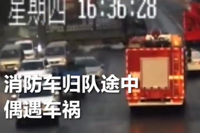 新乡一面包车遭货车追尾 路人还没报警消防员已赶到