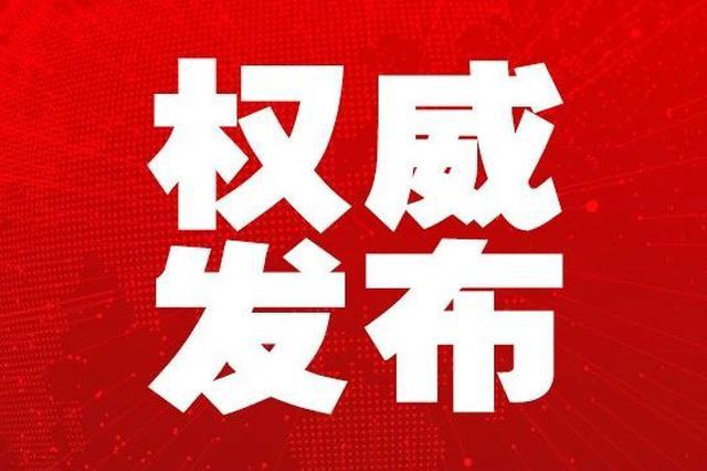 重磅!郑州放宽落户条件 租赁住房满1年的也可落户郑州