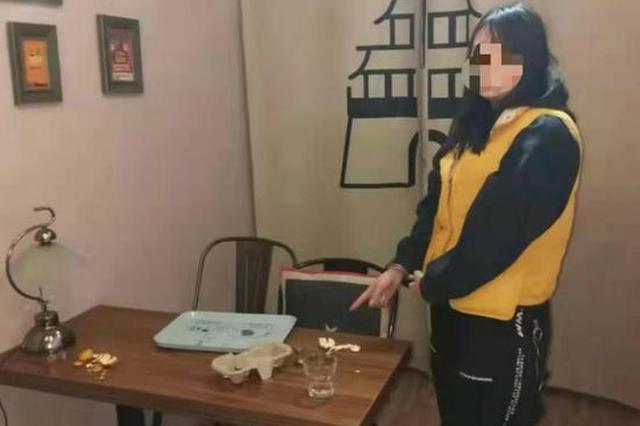 """男子""""相亲""""半小时花掉4000元!郑州警方侦破诈骗案"""