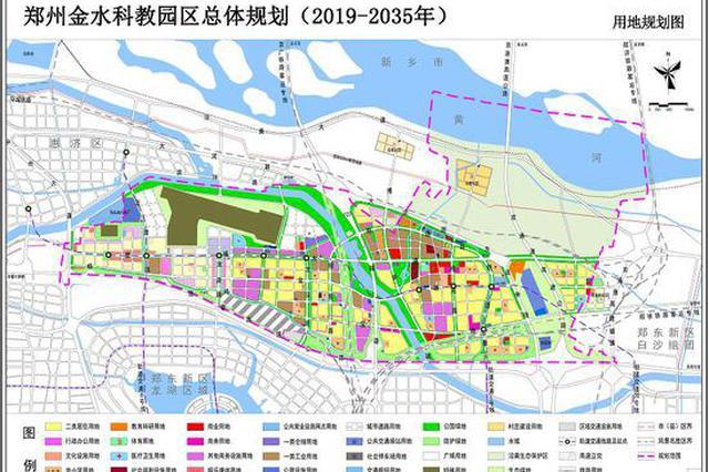 郑州金水科教园区总体规划出炉 多条道路将直通北龙湖
