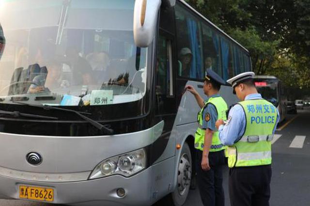 """严把""""五个关口"""" 河南强力整治道路客运领域安全隐患"""