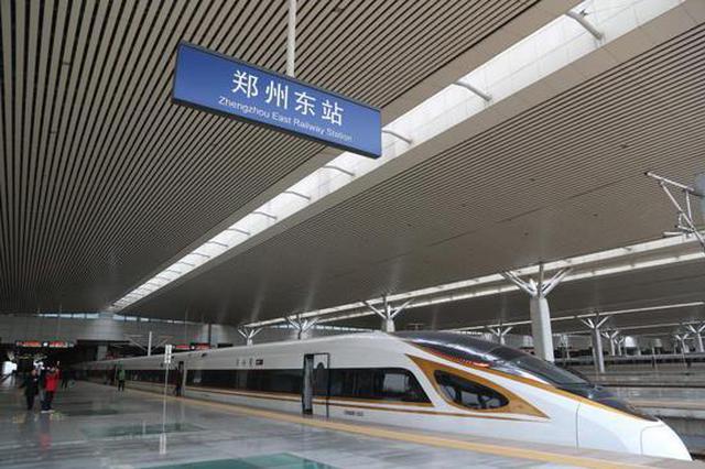 铁路春运火车票开售 郑州局预计发送旅客1696.5万人次