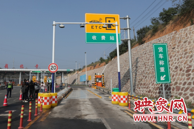 12月16日起河南所有高速收费站实施货车入口称重检测