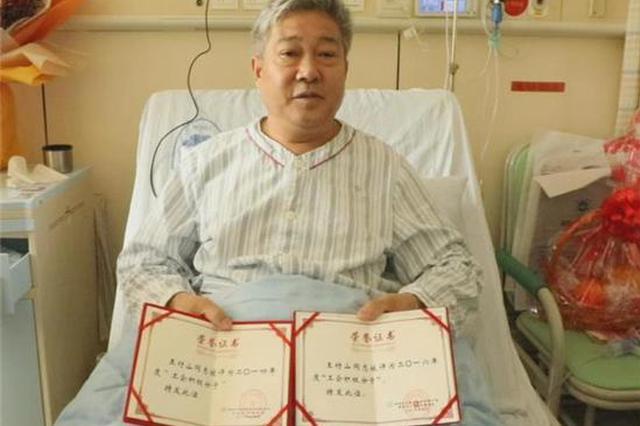 致敬!驻马店籍深圳公交司机突发致命病痛 救下一车人