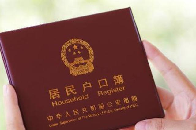 郑州落户再放宽:在中心城区租房满一年也可落户