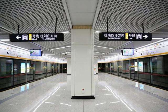 郑州地铁2号线与城郊线将临时调整列车运行计划