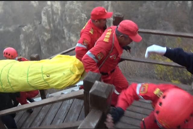 男子在林州景区跳下高峡谷自杀 遗书内容令人唏嘘