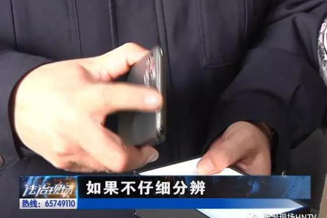 要当心!有人购买iPhone模型 专坑郑州快递小哥