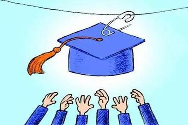 """许昌回应""""教师招聘限定211和985"""":无学历歧视"""