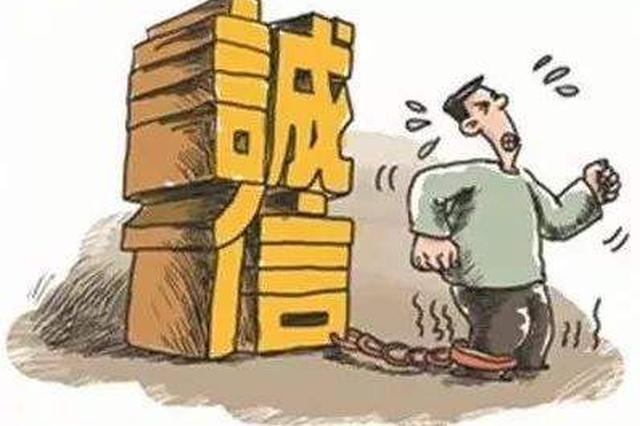 """开封一大学老师成""""老赖"""" 下课之后被拘留"""