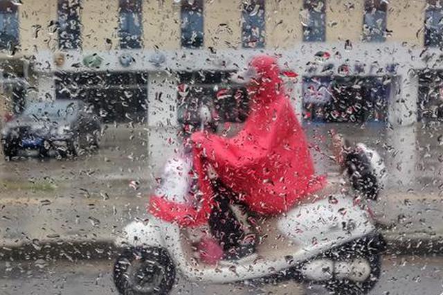 郑州本周周初有微雨 周内最高气温11℃
