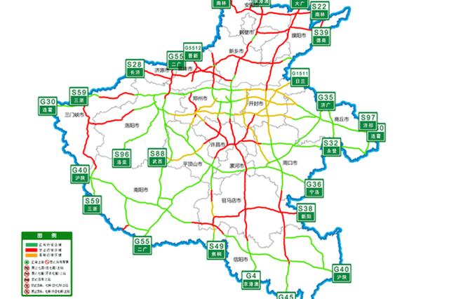 受雪雾天气影响 河南省内多条高速路段实施交通管制!