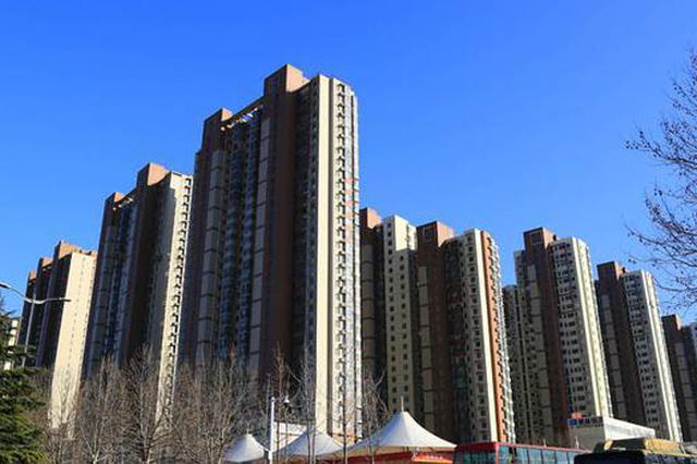 2019河南商品房销售额超9000亿元 销售面积增长2.1%