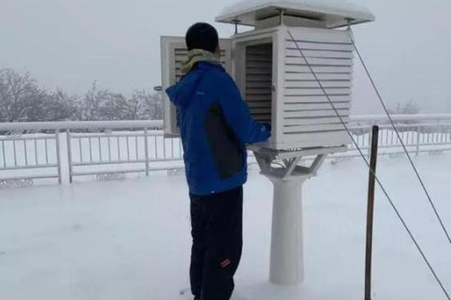 大雪封山!嵩山之巅的他们吃储备粮坚守岗位