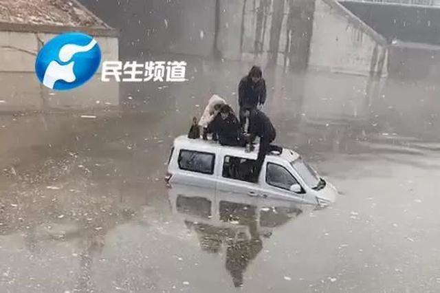 郑州迎大雪天 7辆车被淹 多人被困车顶急求救