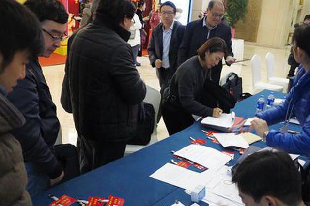 河南省政协全年收到提案1348件 经审查立案1101件