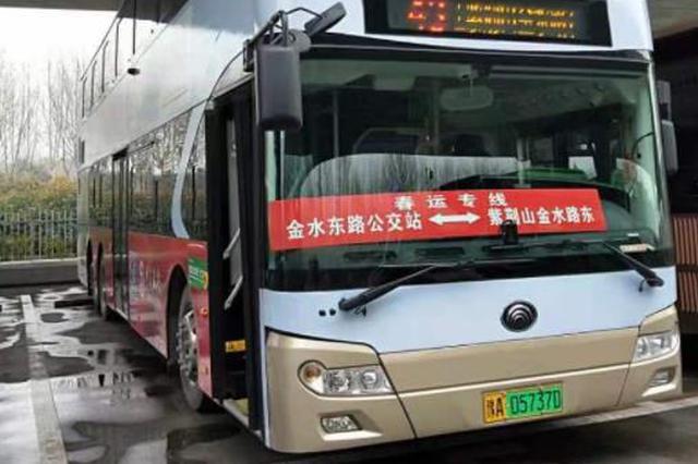 2020年春运将至 郑州公交多举措服务市民出行