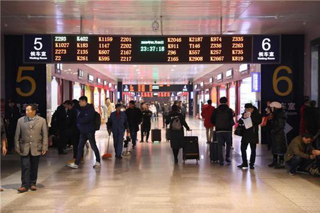 铁路春运1月10日启动 中铁郑州局预计发送1696.5万人