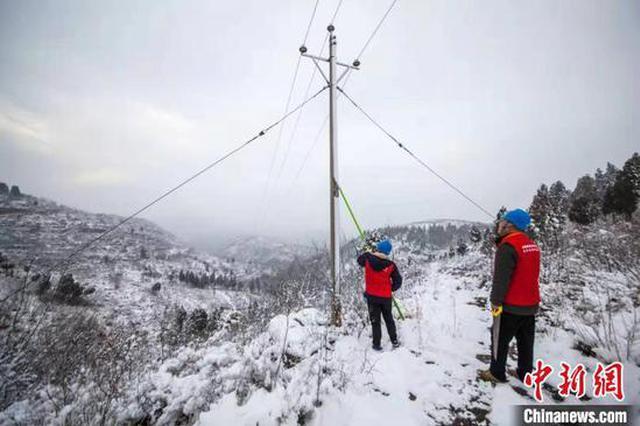 河南今冬供电形势整体趋平 多举措应对春节用电高峰
