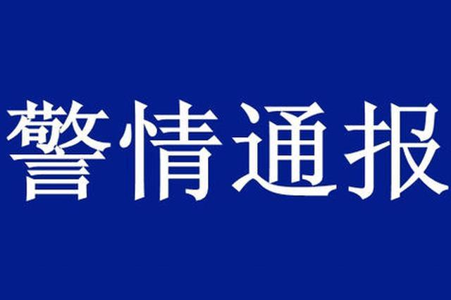 南阳方城编织袋内现女尸 警方发布情况通报