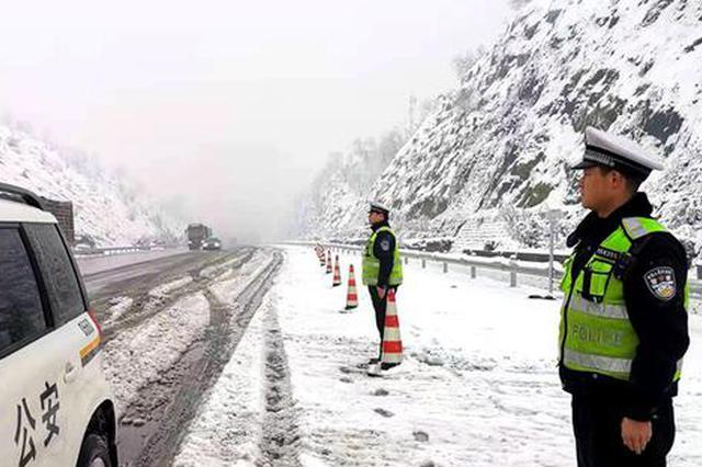 河南通报雪灾情况:1621人受灾 经济损失1164.6万元