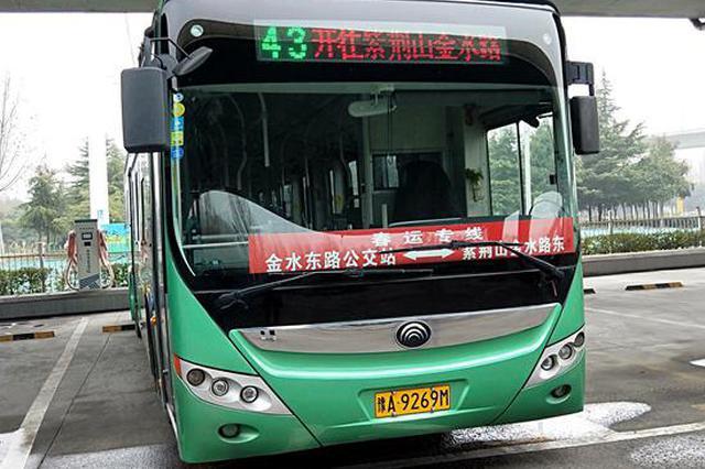 郑州公交为学生及外来务工人员提供春运定制服务
