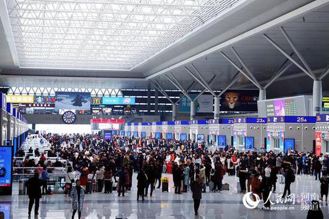 春运来了!郑州铁路预计发送旅客1696.5万人