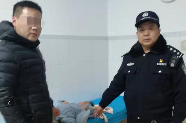小女孩玩耍时下巴被刺穿 郑州民警第一时间伸援手