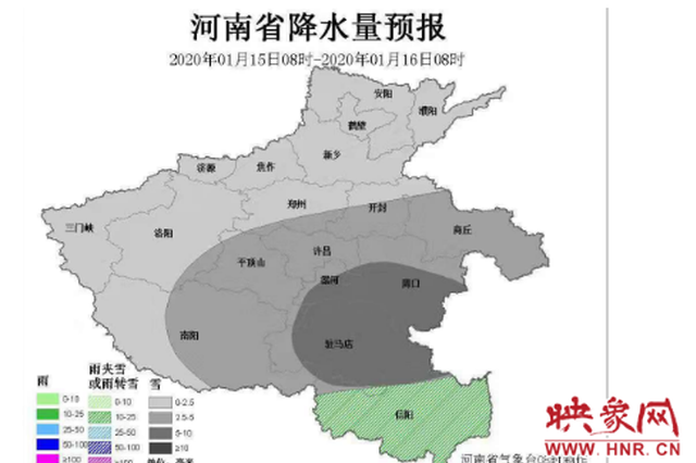 1月15日河南大部有小雪 需防范对春运交通的不利影响