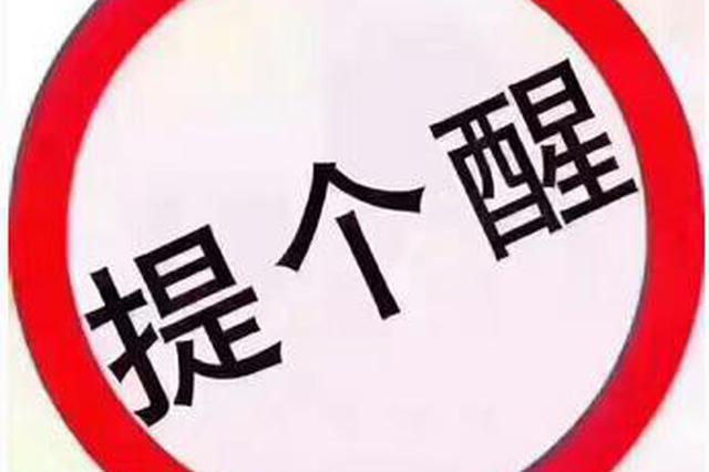 注意!春节假期前后调休限行定了!本周日限行5和0