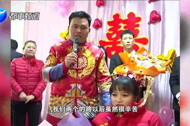 """被""""冰封""""的新娘!信阳女孩举行""""三无""""婚礼 引来200多人祝"""