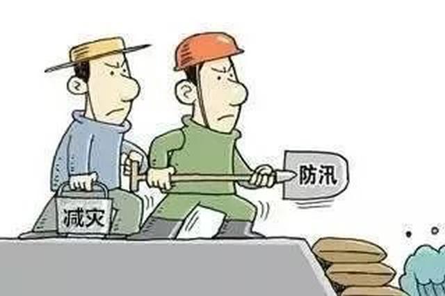 """河南35个社区获2019年""""全国综合减灾示范社区""""称号"""