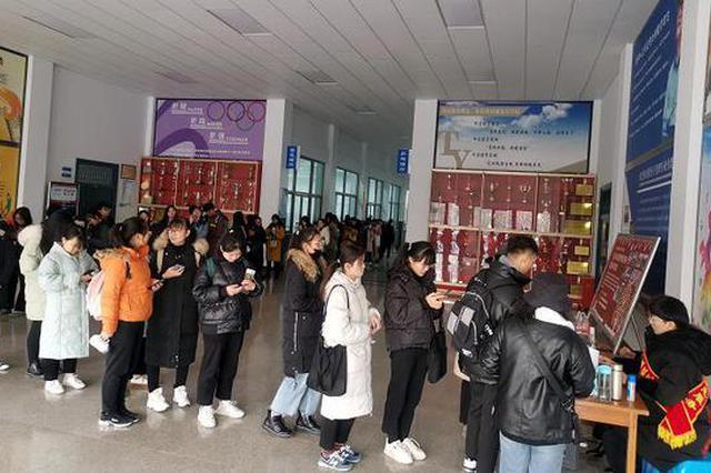 卖汽车票搭售保险 郑州交通部门提出四项整改措施
