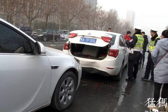 郑州一道路结冰致最多9车相撞 清晨开车应留心这些