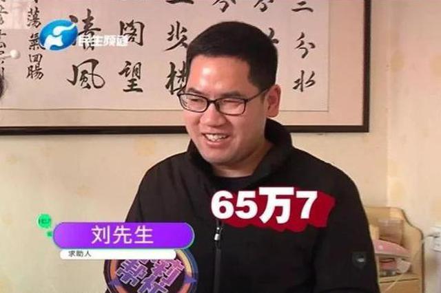 洛阳男子合买彩票中65.7万大奖 钱却被朋友独吞?