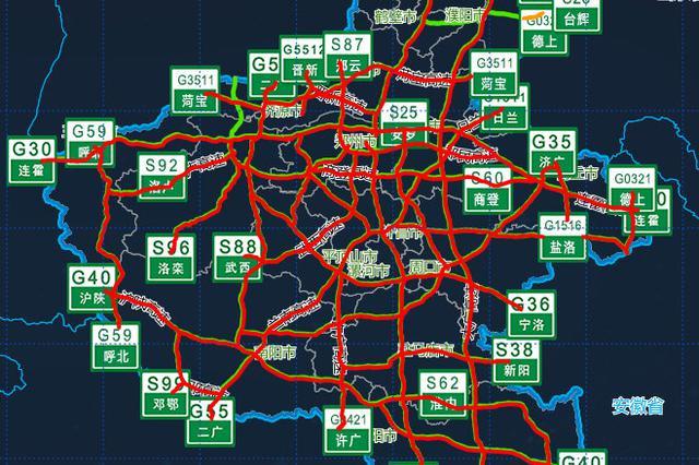 河南多地发布道路结冰预警 这些高速全线禁行