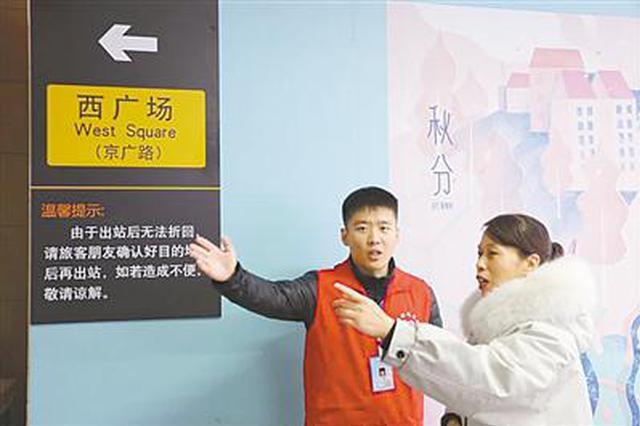 一目了然!郑州火车站增设多处出站标识