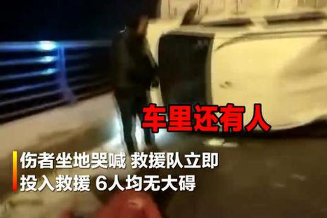 郑州黄河大桥凌晨发生两起车祸 女司机驾货车坠入河内