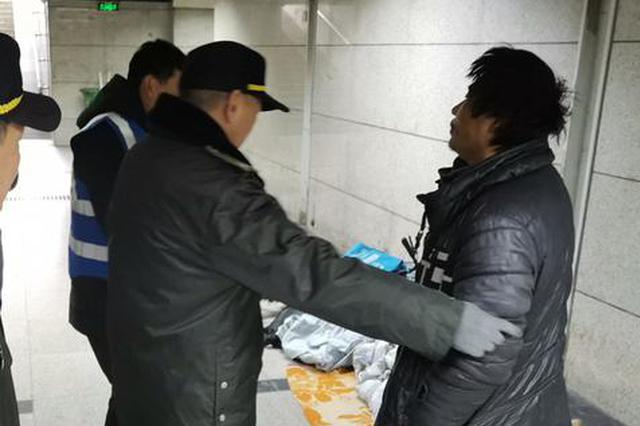 郑州男子三九天夜间露宿桥洞冻得发抖 众人联手救助